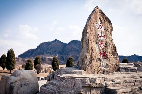 """为鸭绿江风景名胜区的核心景区之一,与""""朝鲜八大景""""之一的统军亭隔江"""